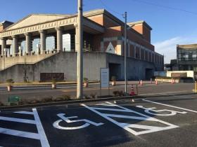 羽島市文化センター身体障害者用駐車スペース