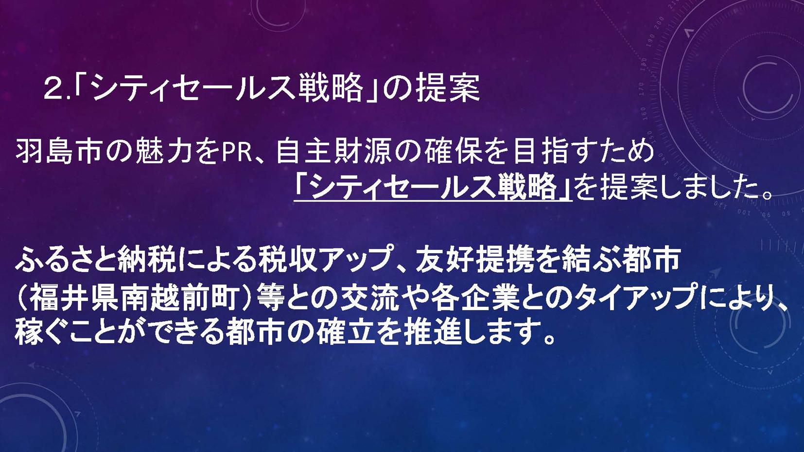 kizuna_spring_2-2