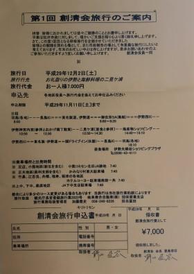 AB27DA3B-A3D1-44F8-9A55-94E924DD2A82