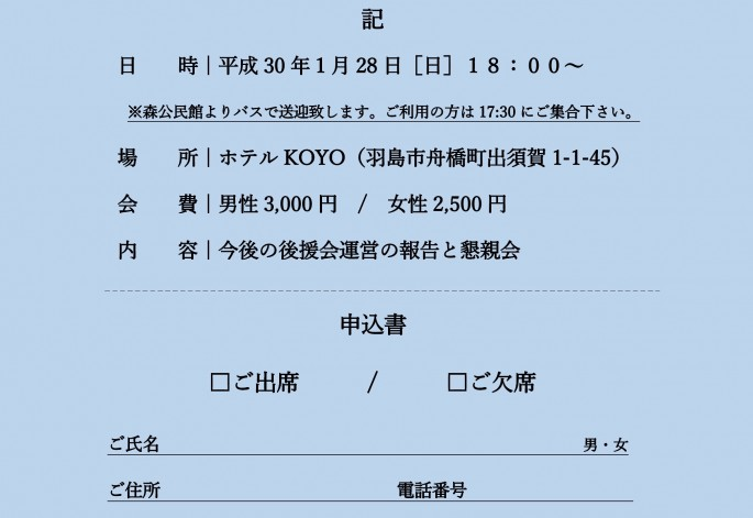 B16A17D4-E320-4CF1-A48C-F21D790651E2