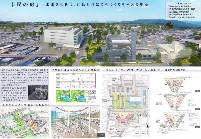 新庁舎概要 (案)