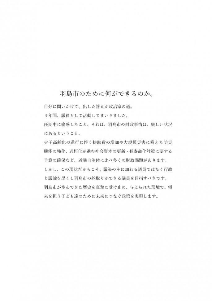 620473DF-598B-498A-923D-229A0E1DFF0F
