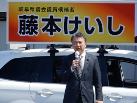 自由民主党副幹事長 大野泰正 参議院議員