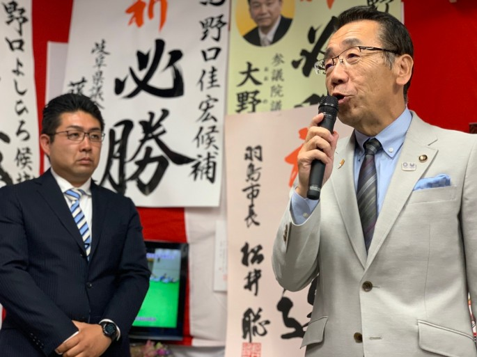 松井聡 羽島市長