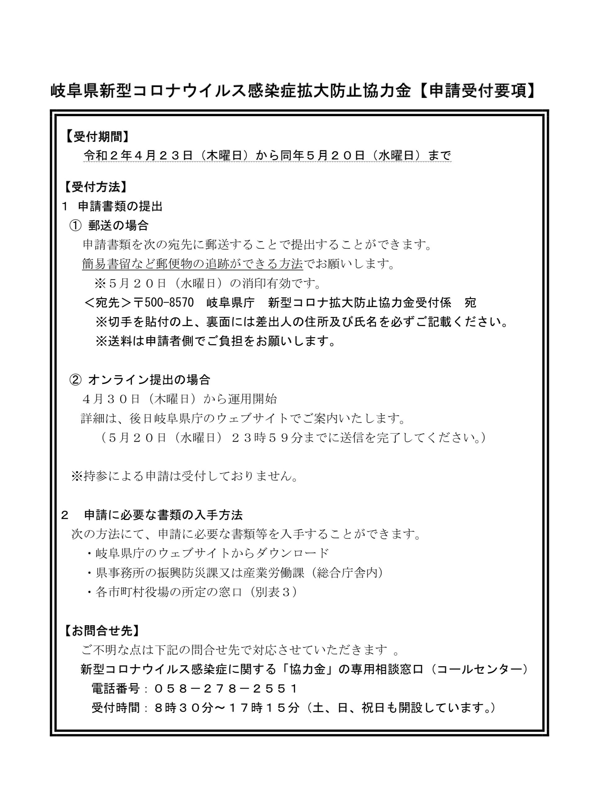 ウィルス 岐阜 県 新型 コロナ コロナウイルス感染症の患者の発生状況/課名/岐阜市公式ホームページ