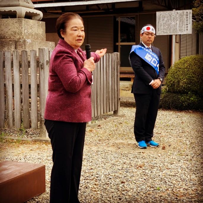 2019 羽島市議会議員選挙