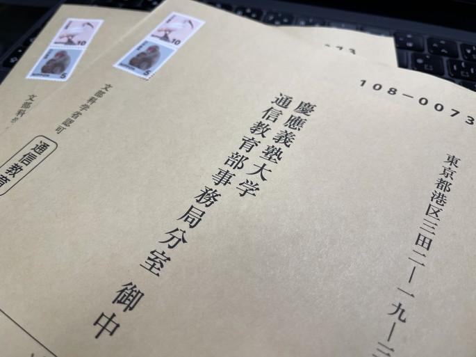 5円切手のニホンザルは可愛いw