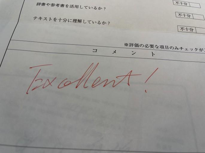 英語Ⅱ レポート②
